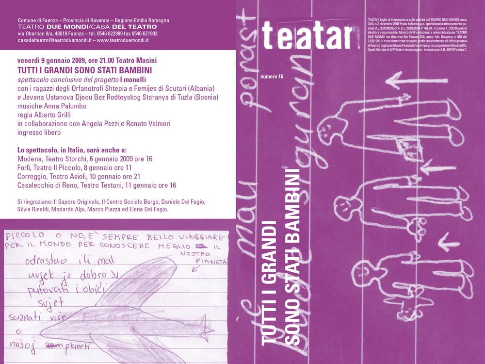 Teatar