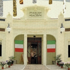 Centro Culturale Carlo Venturini