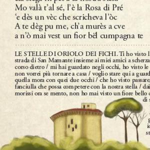 libretto-lom-a-merz08